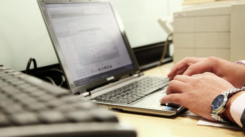 Электронная очередь на загранпаспорт - в 2019 году, на подачу документов, онлайн