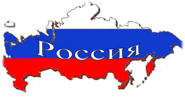 Изображение - Основания приобретения гражданства рф osnovaniya_dlya_grazhdanstva_rf_1_12123315-600x315