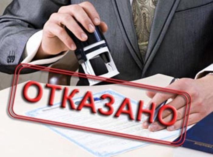 Можно ли получить загранпаспорт с имеющейся судимостью в 2019 году