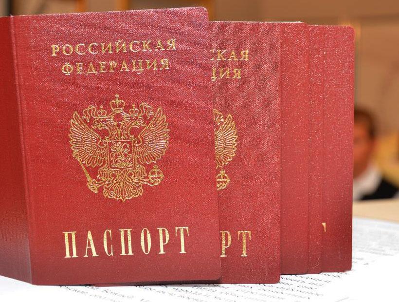Что нужно чтобы поменять фамилию в паспорте РФ в 2019 году