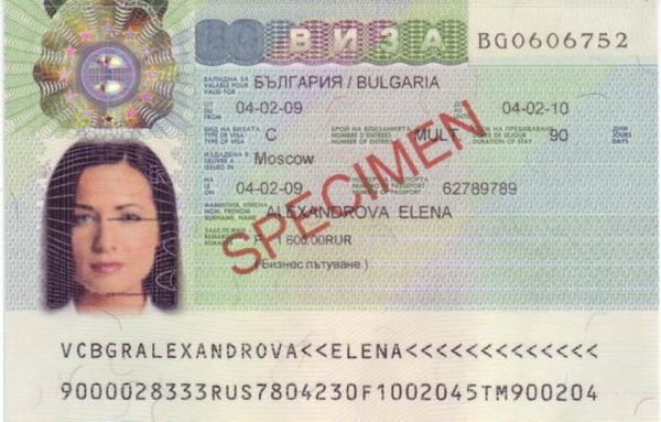 Туристическая виза категории С