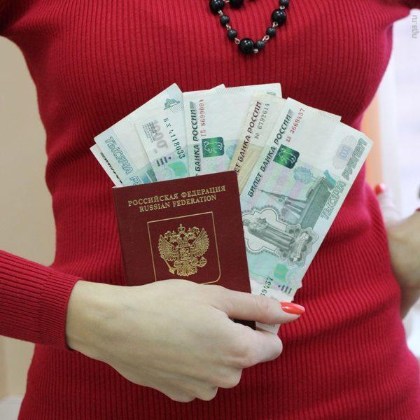 Стоимость загранпаспорта