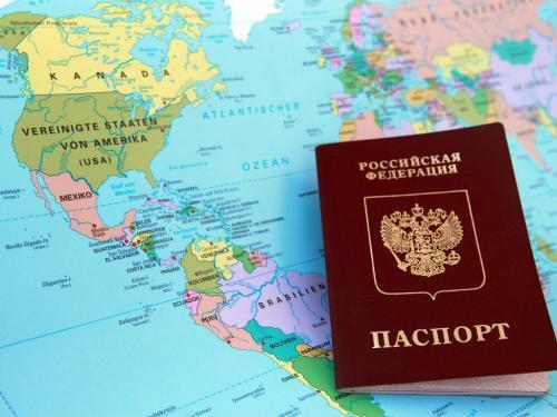 Страны где разрешено двойное гражданство