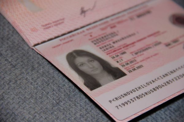 Требования к фото на загранпаспорт