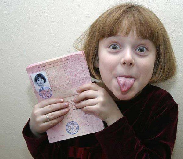 Фото ребенка в загранпаспорте