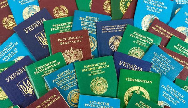 Изображение - Основания приобретения гражданства рф vybor_grazhdanstva_1_12123203-600x346