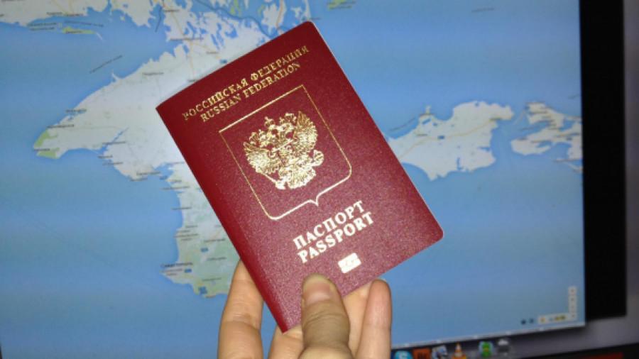 Что необходимо предпринять, чтобы сделать загранпаспорт в Крыму? Пошаговая инструкция