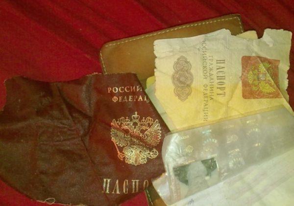 Наказание за порчу паспорта рф