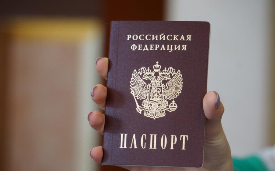 Как реально узнать номер паспорта по одной лишь фамилии в 2019 году