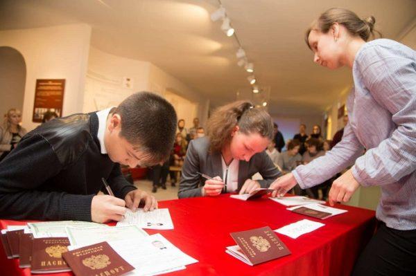 Оформление документов для получения паспорта РФ