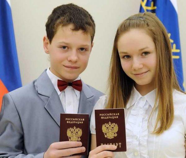 Получение паспорта рф впервые