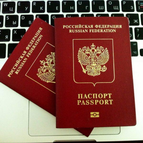 Продление загранпаспорта через госуслуги