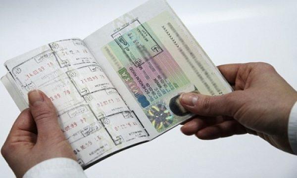 Аннулирование визы