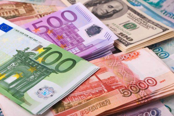 В какой валюте должны быть начислены средства