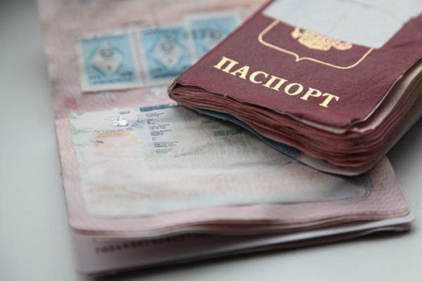 Испорченный паспорт РФ