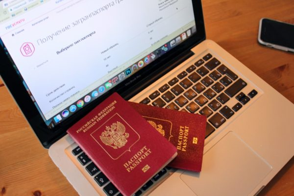 """Оформление загранпаспорта через """"Госуслуги"""""""