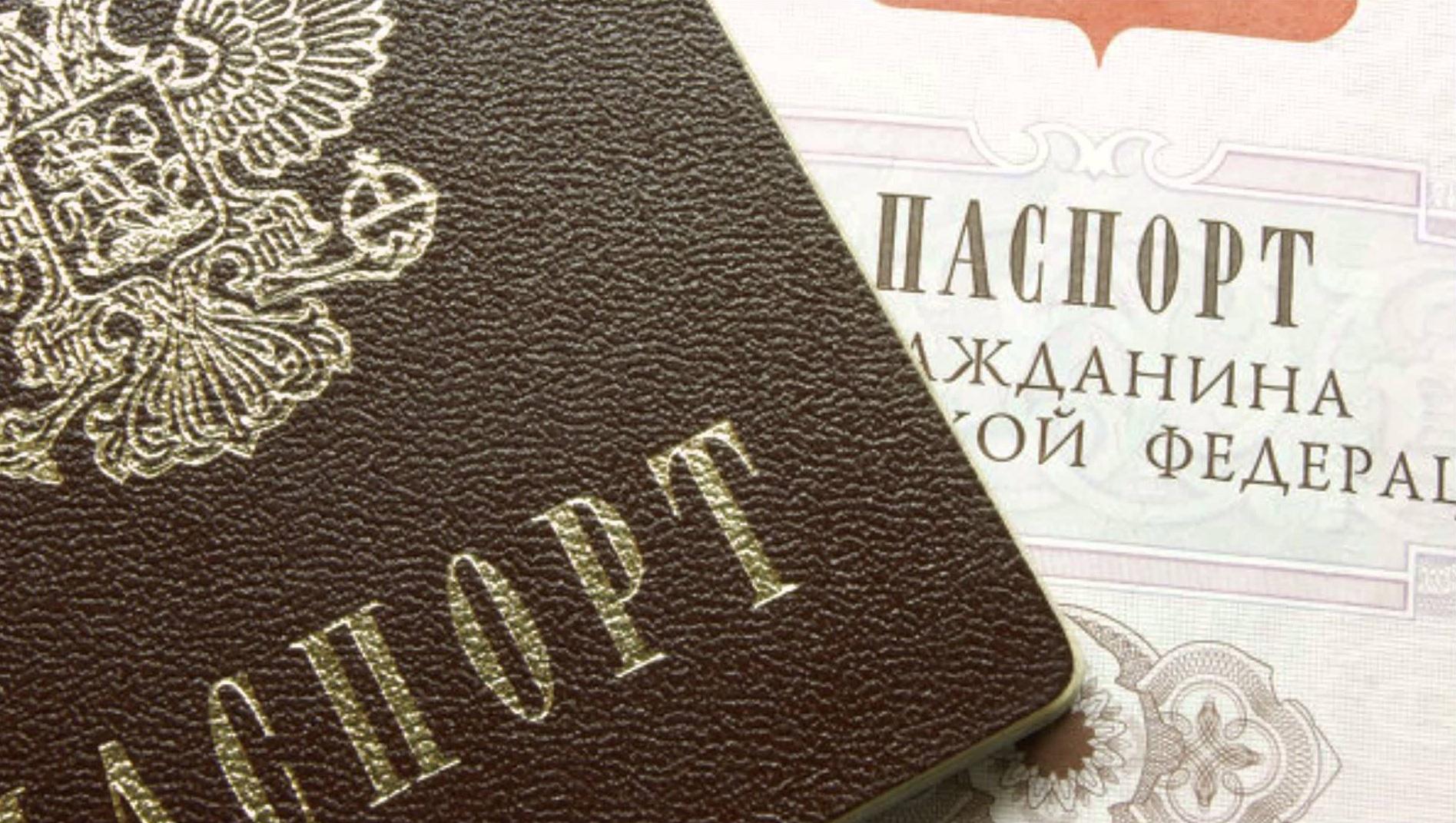 Особенности получения паспорта через сайт Госуслуг