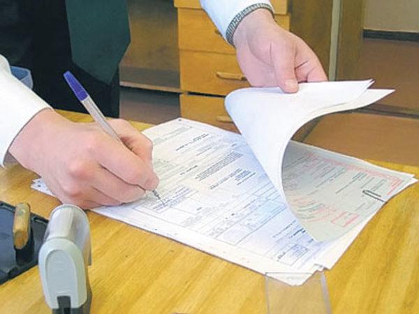 Перечень документов для замены загранпаспорта
