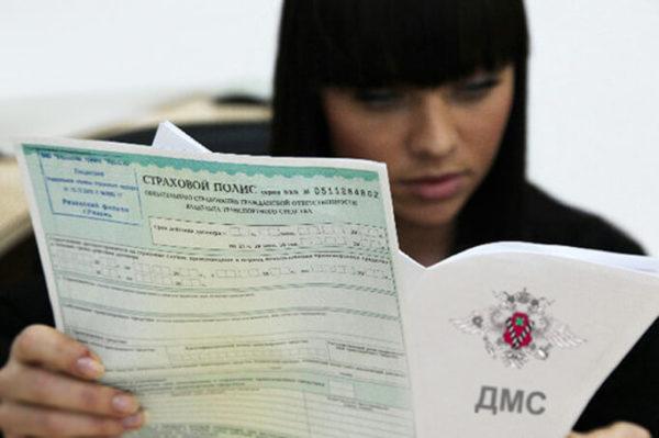 Полис ДМС для иностранца