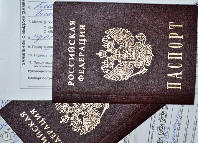 В каком возрасте меняют паспорт рф?