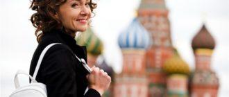 Въезд в РФ по приглашению