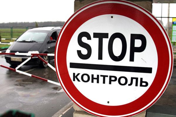 Продление миграционной карты без выезда из РФ