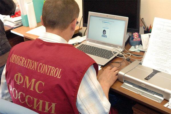 Проверка подлинности временной регистрации иностранца