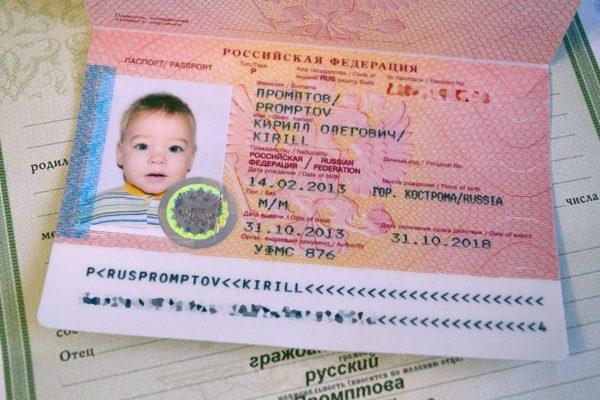 Требования к детскому фото на визу