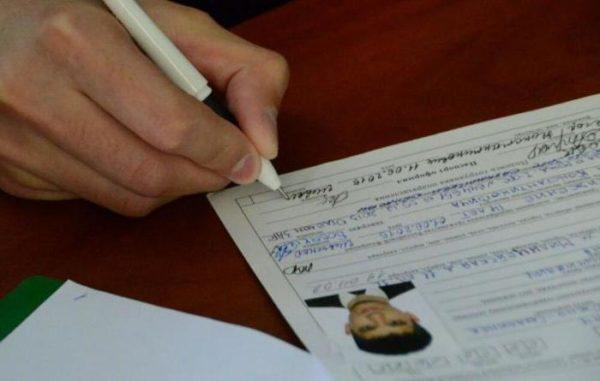 Подача заявления на замену паспорта гражданина РФ