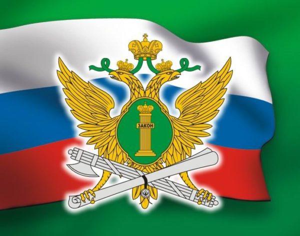 Наложение запрета на выезд из РФ