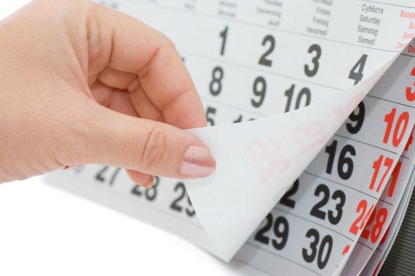 Изображение - Как сделать загранпаспорт не по месту прописки, с временной регистрацией или без нее kalendar_1_13084556-600x399