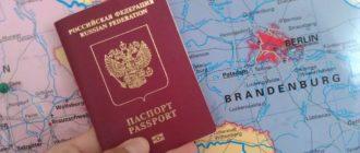 Оформление загранпаспорта без регистрации