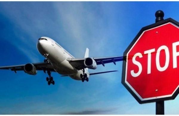 Запрет на вылет за границу