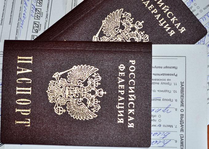 Как правильно заполнить заявление на смену паспорта в 45 лет
