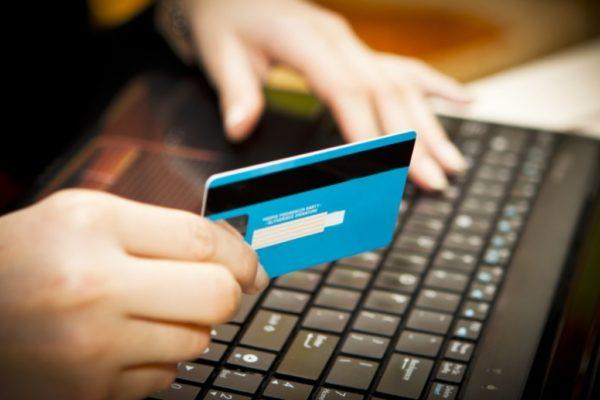 Оплата штрафа с помощью банковской карты