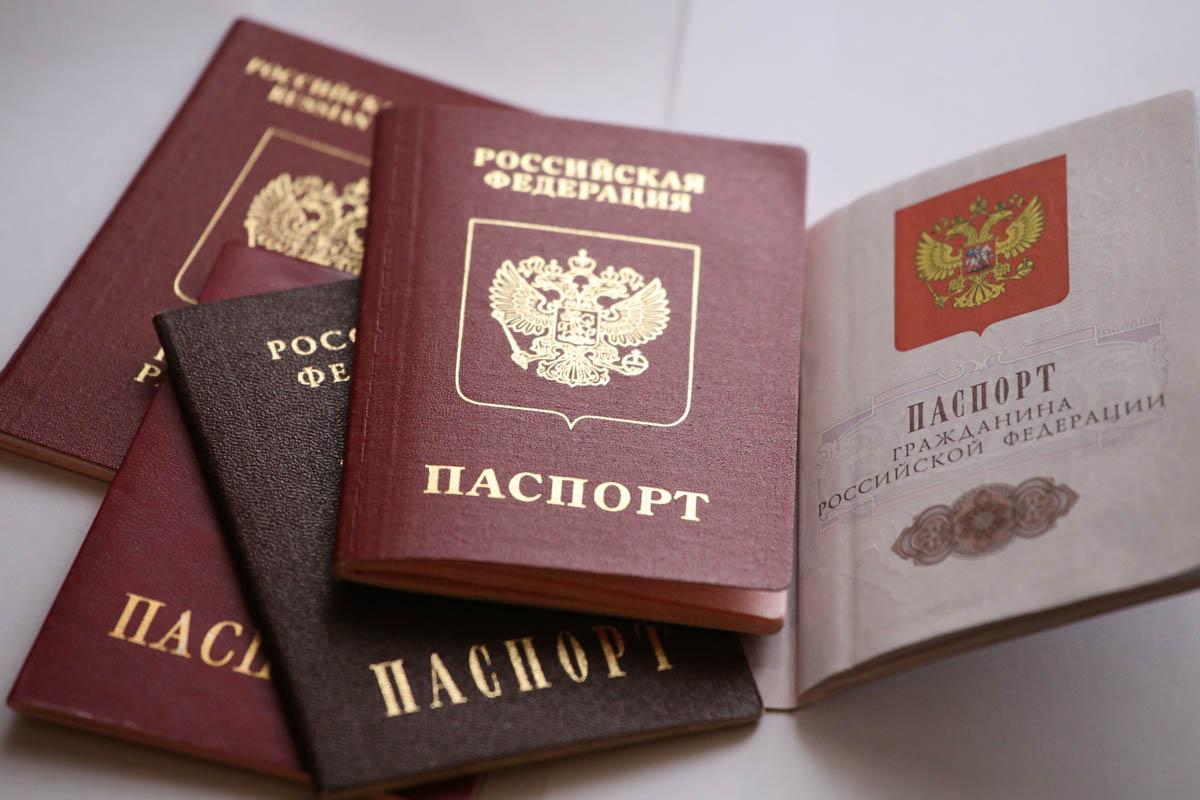 Какой документ может заменить паспорт (заменяющий)