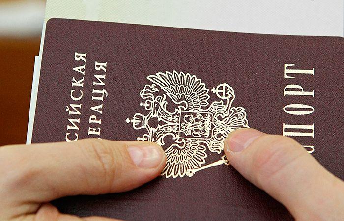 На каких условиях можно поменять паспорт в другом городе в 2019 году