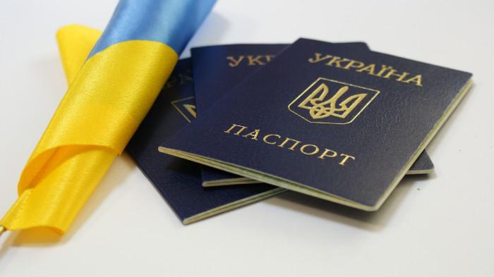 Как сменить гражданство украины на российское