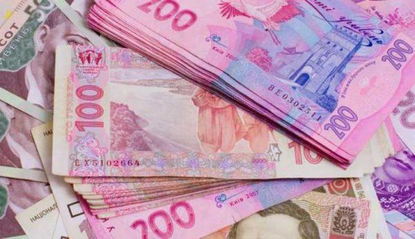 Зарплата в Украине