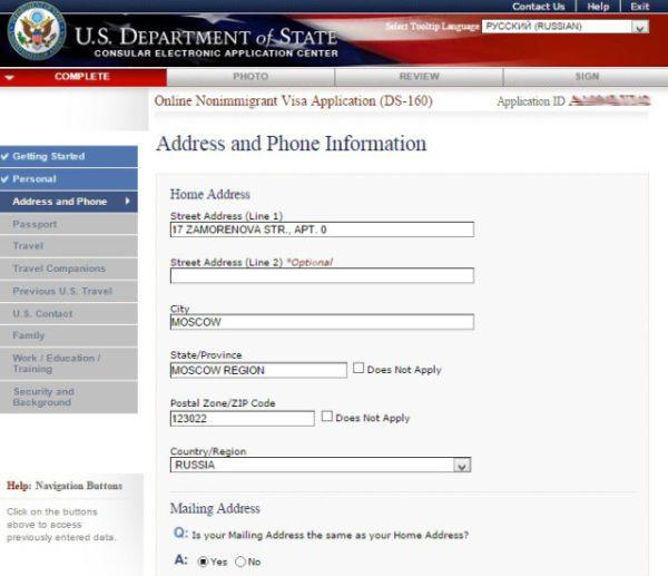 Адрес и телефон