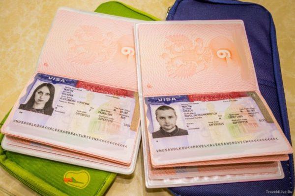 Американская неиммиграционная виза