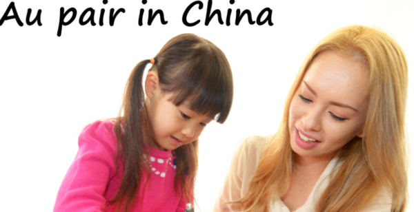 Au pair в китае