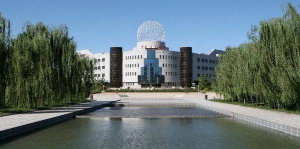 Китайский университет