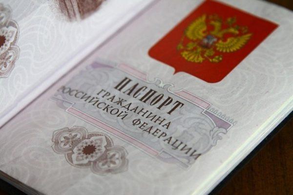 Пмж в росии