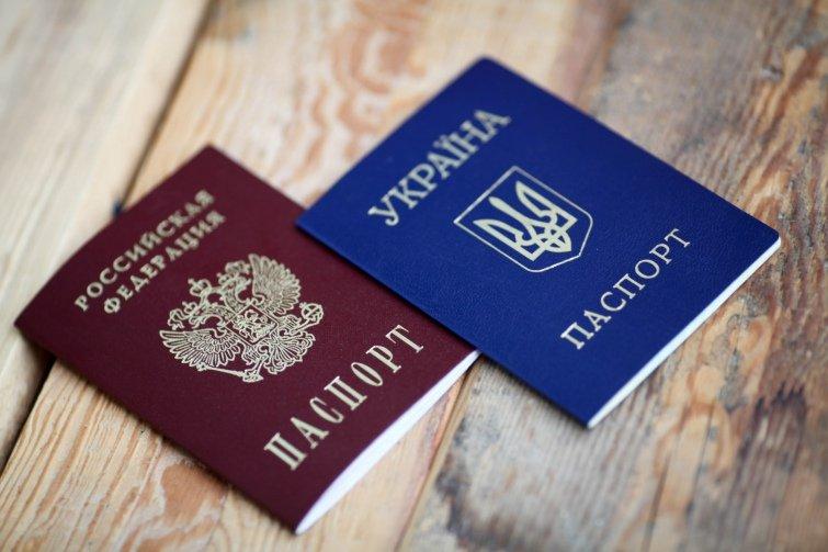 Как писать отказ от гражданства украины ⋆ Citize