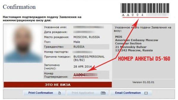 Сайт посольства США