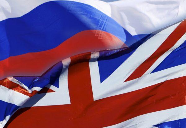 Великобритания и Россия