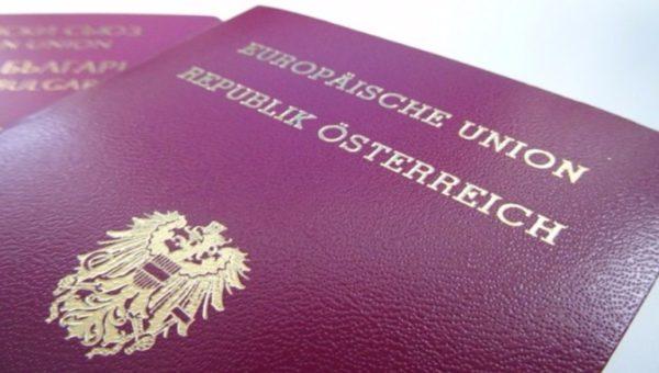 Паспорт Австрии