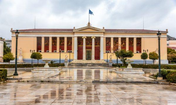 Афинский национальный технический университет;