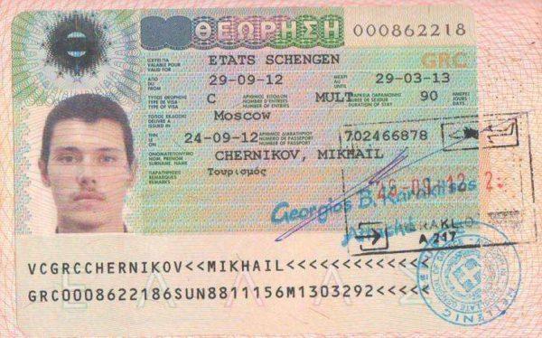Греческая учебная виза